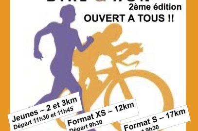 Bike and Run 2019, trophée des forces de sécurité intérieure